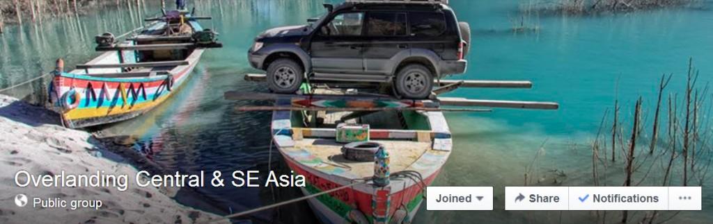 OverlandingCenSEAsia